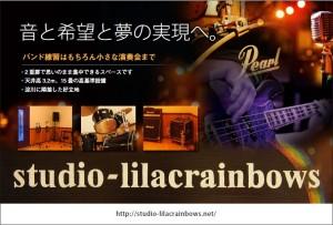 lilacrainbows