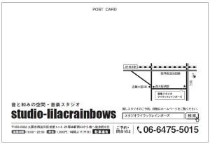 lilacrainbowsb