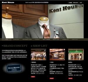 kenthouse.china