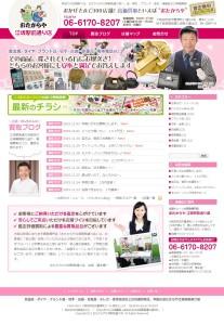 otakaraya.com_