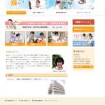 byouin_nurse_