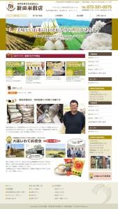 http___nitta-rice.com_