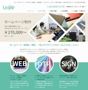logip.co.jp